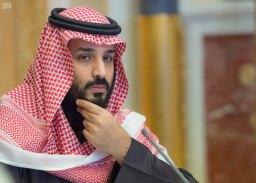 Seria niefortunnych zdarzeń w Arabii Saudyjskiej
