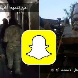 Nowoczesna propaganda ISIS