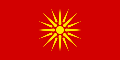 600px-flag_of_the_republic_of_macedonia_1992-1995-svg