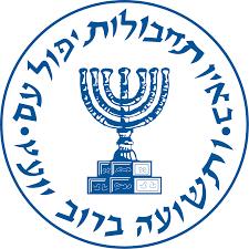 Logo Mosadu